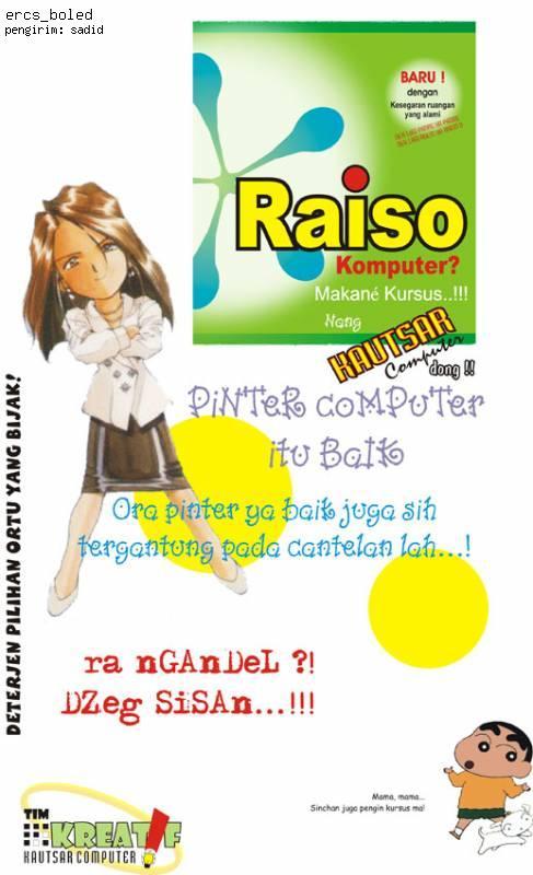 Contoh Iklan Rinso Dalam Bahasa Inggris Contoh Gi