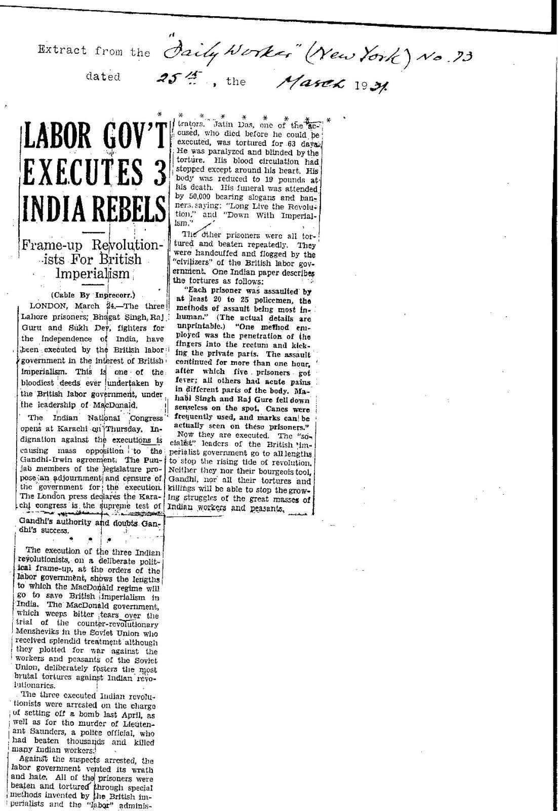 Inqulab Jindabad Remember [Archive] - Nagarjuna Fans