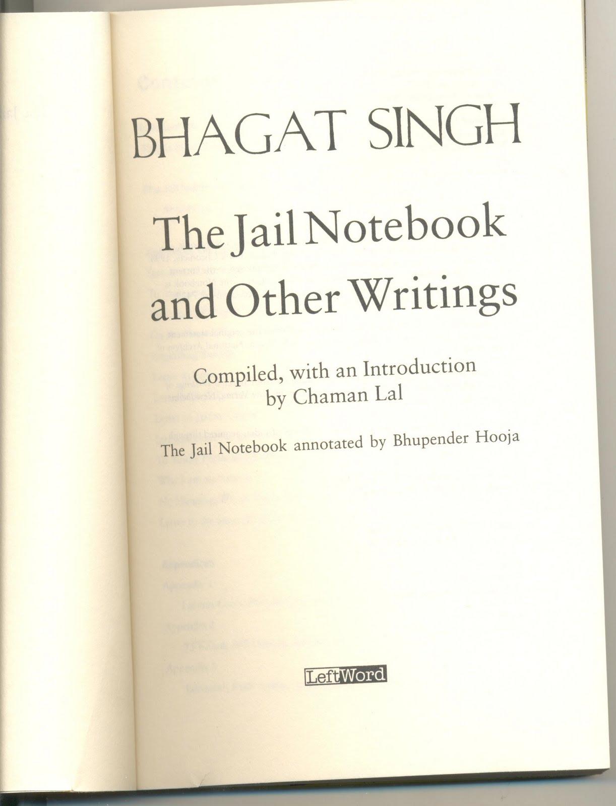 bhagat singh study chaman lal the jail notebook and other the jail notebook and other writings of bhagat singh