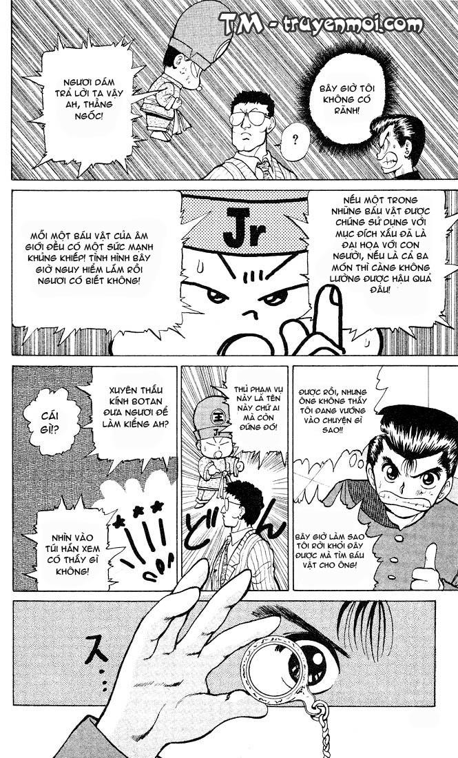 Hành trình của Uduchi chap 019: nhất dương chỉ trang 14