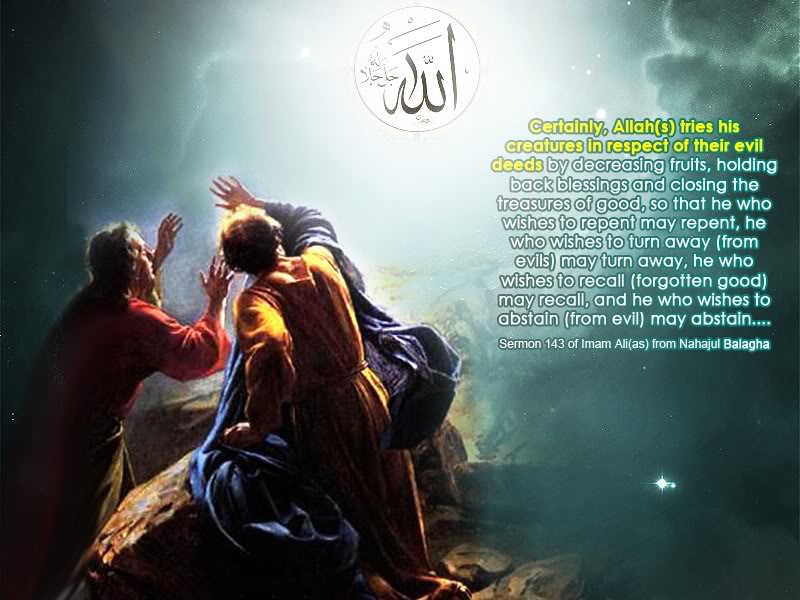 Islamic Pictures And Wallpapers Name Of Ali A S Wallpapers: Islamic Quotes: Golden Sayings Of Hazrat Imam Ali AS From