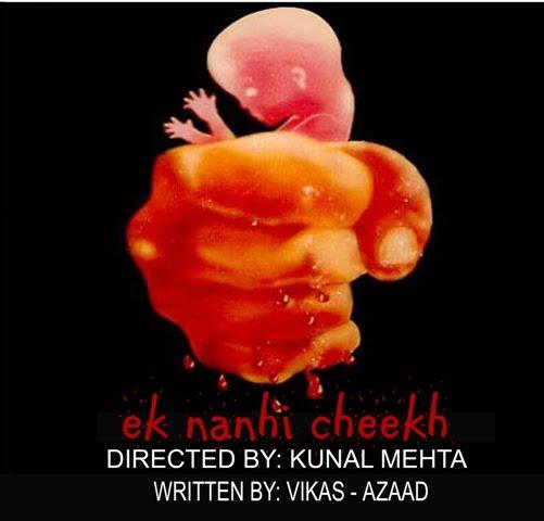 Karma Kala Manch: PLAYS