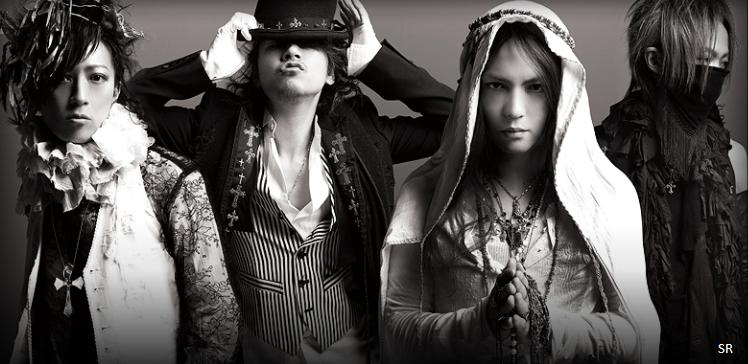 [larc+en+ciel+srjrock+2010.JPG]