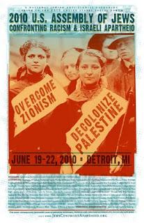 ebrei contro il sionismo