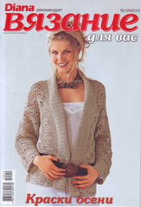 http://vyazem.blogspot.com/ Diana вязание для вас №10 2010