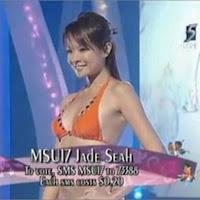 Nude sexy body massage