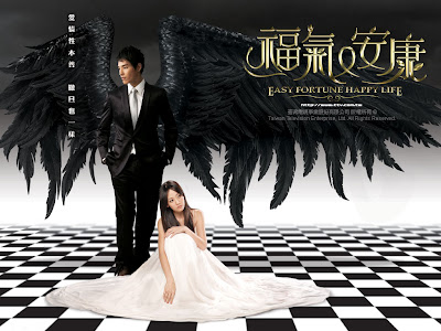 varms - Centurie...Fated To Love You Taiwanese Drama Cast