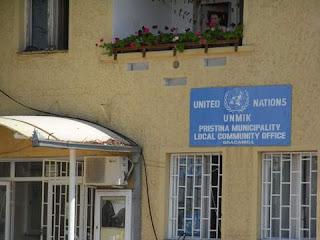 8月2日 8ヶ国目コソボ(1):プリシュティナ~ぺーヤ 「世界で一番新しい ...