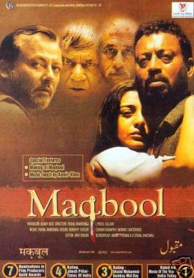 Movies, Movies and Movies   : king of kings    maqbool