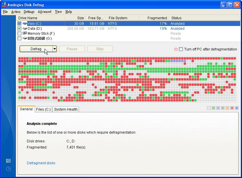 永恒樂章: Auslogics Disk Defrag 3.3.1.2 免安裝中文版 (3.6.1.0 英文版) - 磁碟重組軟體