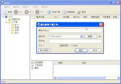 quik 電腦 版 中文