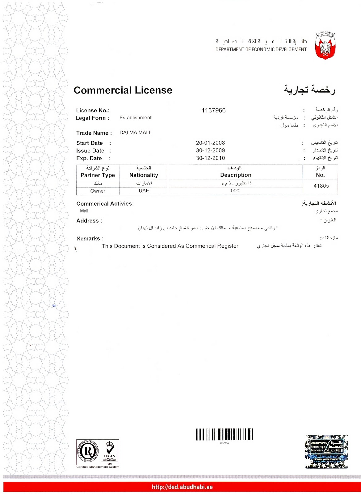 Ampere Electrical Contracting Est: APPROVAL Documentation