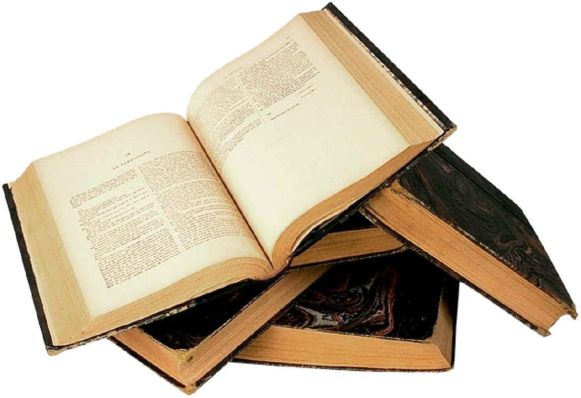 Lambaian Zunayrah 5 Types Of Books That Increase Intelligence