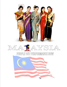 The Life and Love of Amri: 1Malaysia Poster