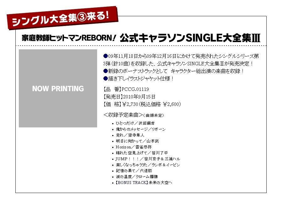 Go to japanese dictionary (jisho.org: oTaKu DeSu!~ | Vongola: July 2010