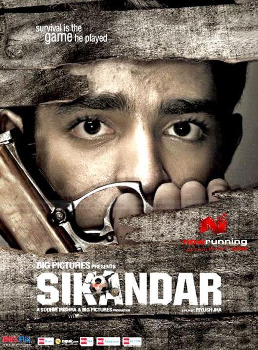 Sikandar movie telugu : Text to speech voice actor