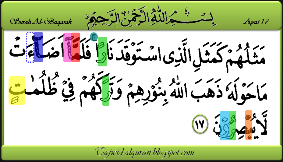 Mari Belajar Tajwid Alquran Surah Al Baqarah Ayat 17