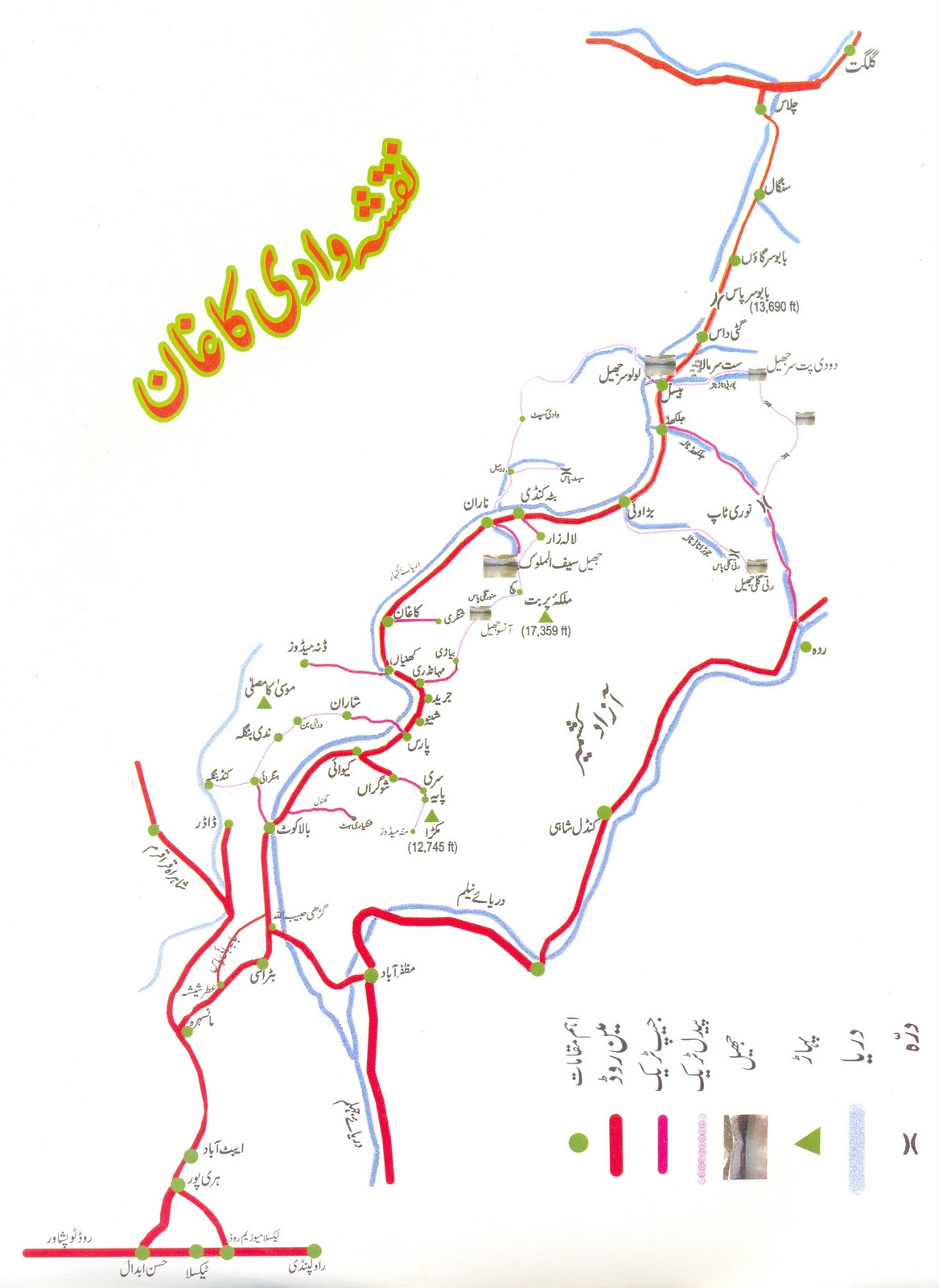Urdu Map Images - Reverse Search