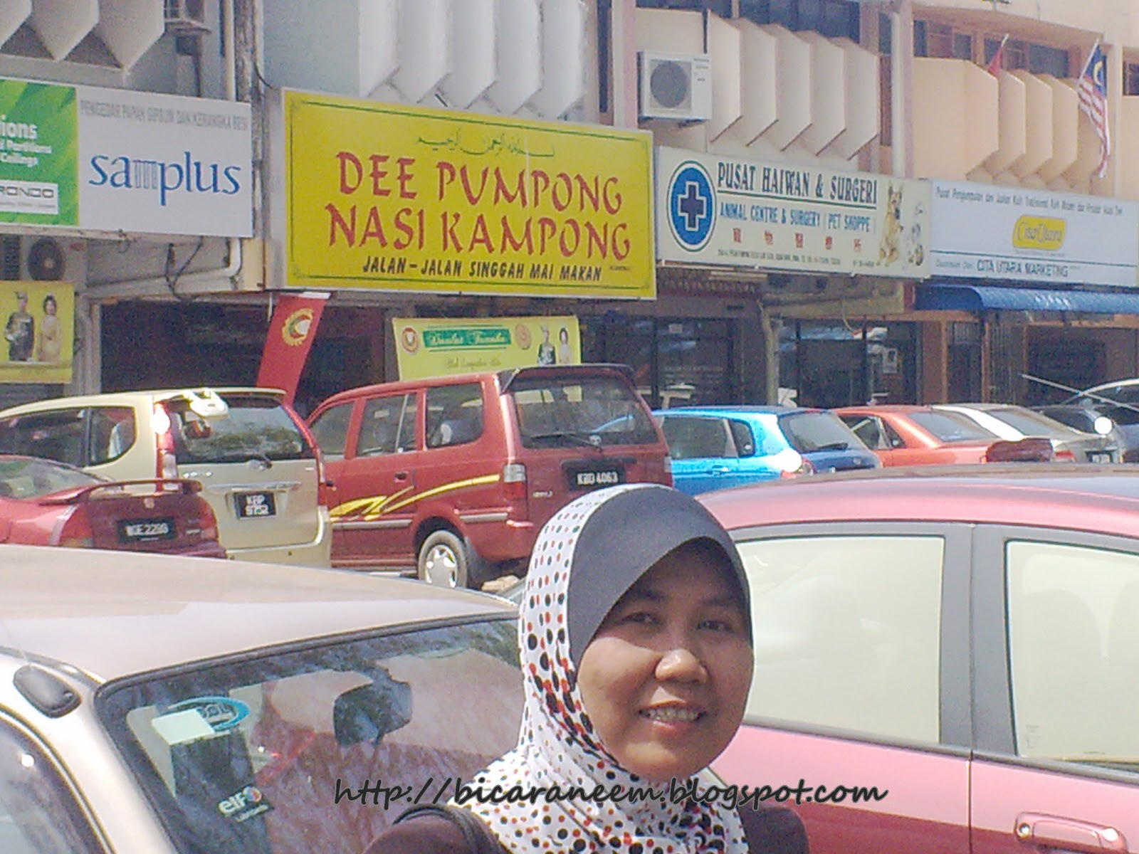 Turun Dari Alor Setar Tower Lapaq Lah Perut Berdekatan Kedah Medical Centre Kmc Di Deretan Rumah Kedai 2 Tingkat Nak Bawa Bonda Makan Masakan Kampung