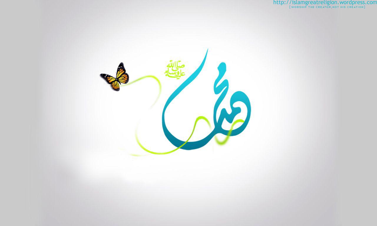 Ya Ali Madad Calligraphy Wallpaper Ya Allah Mad...