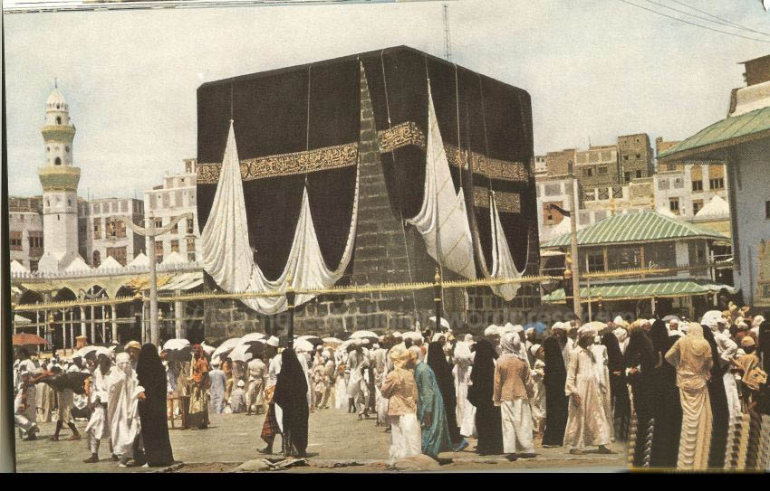 Islamic Places For Muslims (Makkah Madina