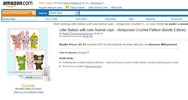 Crochet Patterns On Amazon Kindle Sayjai Amigurumi Crochet