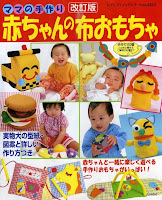 cover - revista japonesa para baixar