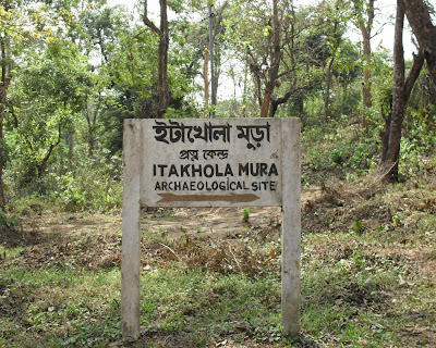 Itakhola Mura - Comilla