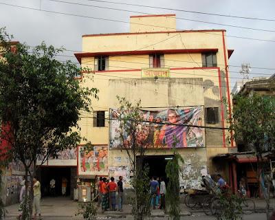 dhaka, azad cinema hall, bangladesh