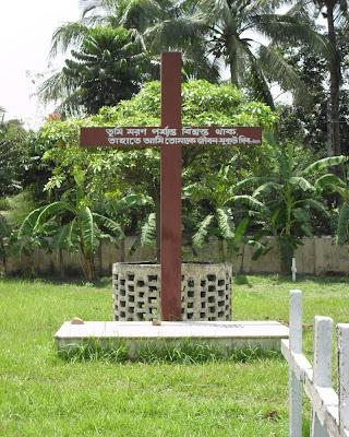 kushtia christian cemetery