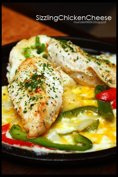 The Kosmicki Family Tgi Fridays Sizzling Chicken And Cheese