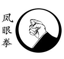 Yau Kung Mun: Hakka Kuntao