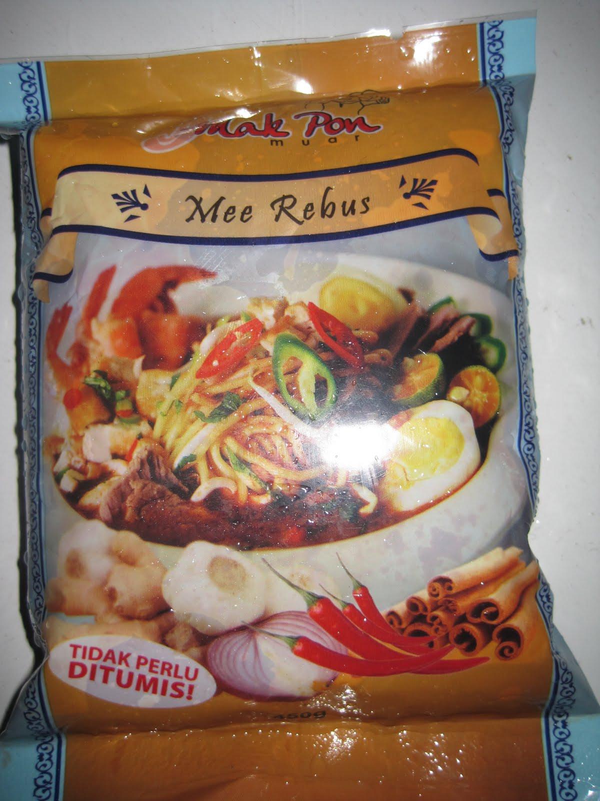 great spices warisan berzaman rempah edaran uiz enterprise Resepi Sambal Ikan Bakar Muar Enak dan Mudah