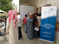 Ladies who do lunch in Kuwait: Free medical care day for