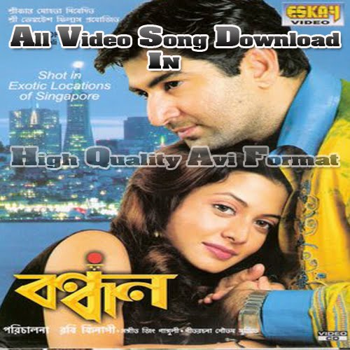 Download Aarti Mukherjee tracks