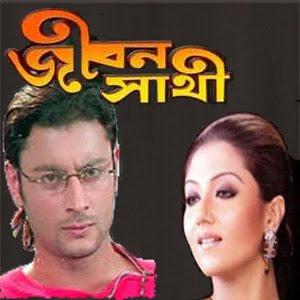 Bangla movie song album 12 - 5 4