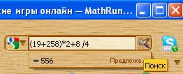 Первое правило математики:Если задания решаются достаточно легко, значит ты просто что-то делаешь неправильно.
