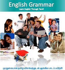 English Grammar Through Tamil Pdf
