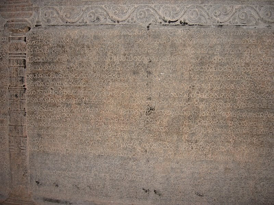 Stone Inscription In Halegannada