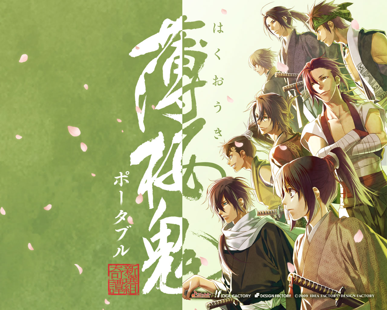 anime  u0026 manga 4 all  hakuouki wallpapers 1280x1024