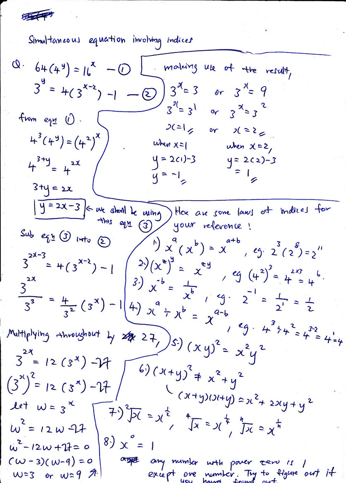 The Maths Clinic Simultaneous Equation Involving Indices