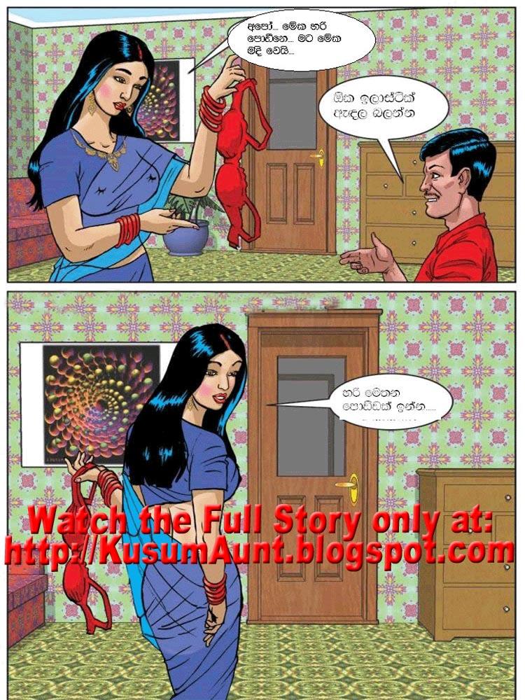 Sexy cartoon story