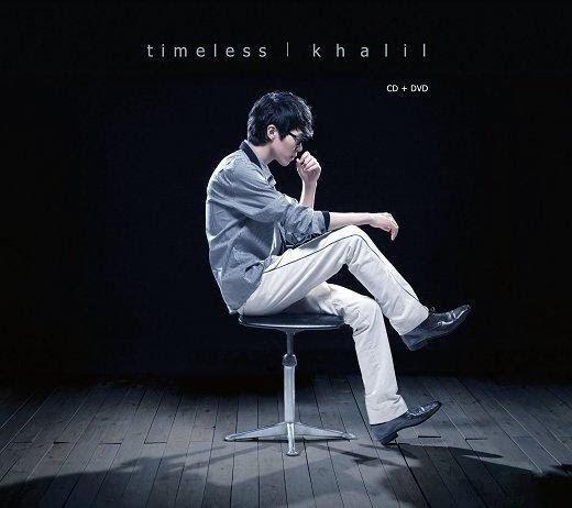 Khalil Fong 方大同 - Timeless Teipei Tour 2009 可啦思刻 (Taipei Tour 2009典藏限定版) [Released 09 October ...