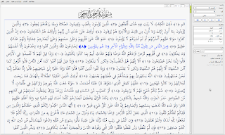Al-Osaimi Techlog: Holy Quran Reading Software for Ubuntu Linux