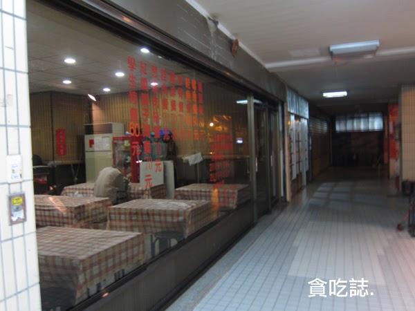 貪吃痣: [中式料理] 臺北竹圍 九龍快餐