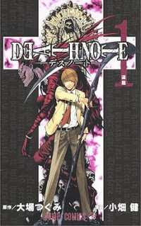 Death Note der Film