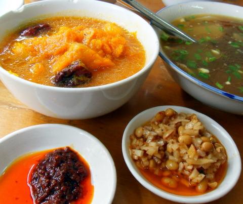 Yelp Chinese Food Princeton Nj