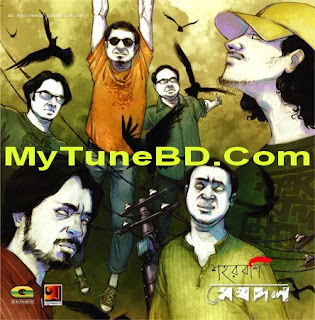 meghdol band songs