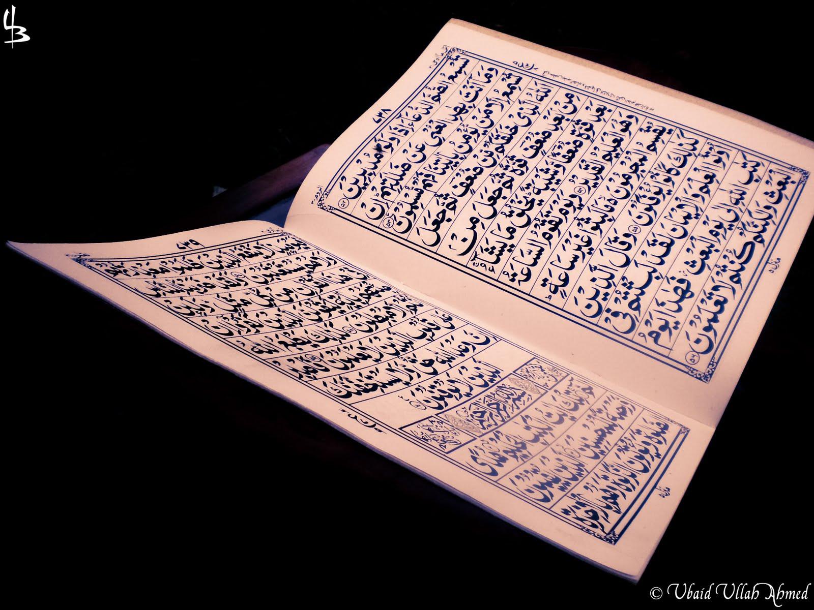 QuranicAudio