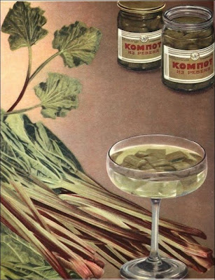 Rhubarb drink, showing martini-like glass with snips of rhubarb and a pale green transparent liquid